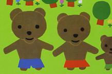 LECTURE D'ALBUM EN PARTAGE - Les trois ours